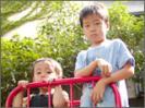 助成金・少子化対策制度の活用