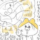 抜け毛の中にまさかの○○【ゆるギャグ育児漫画4】 #ベビカレ春のマンガ祭り