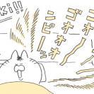 夜間授乳中、夫のイビキにイラッ!【ゆるギャグ育児漫画6】 #ベビカレ春のマンガ祭り