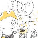 子育ての「理想」と「現実」【ゆるギャグ育児漫画7】 #ベビカレ春のマンガ祭り