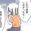 ドキドキ!排卵誘発剤を飲んだらまさかの…!【女医の妊活日記6】