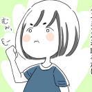 いざタイミングをとるべし!【女医の妊活日記7】 #ベビカレ春のマンガ祭り