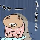 壮絶!痛すぎて失禁!夫ボロ泣きの長い夜【ねこたぬのはじめて育児10】