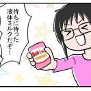 実際飲む?飲まない?乳児用 #液体ミルク 試してみた!