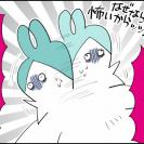 「やだ!絶対やだ!」でも急遽…【んぎぃちゃんカレンダー39】 #べビカレ春のマンガ祭り