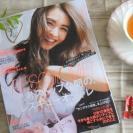 【コストコ】実は雑誌もお得に買える!値引き購入の裏技<マニア直伝>