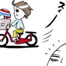 「コレよ!コレ!!コレなんだよ!!!」脱力系ゆる育児日記第270話 #べビカレ春のマンガ祭り
