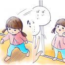 耐える姿が尊い…慣らし保育初日、踏み留まった娘は…? #育児マンガ