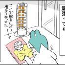 新生児のお風呂あがりどうする問題。【んぎぃちゃんカレンダー86】
