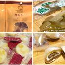 【カルディ】見つけたら即買いしたい!食感がたまらないカルディ商品3選