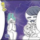 何かのアレルギー?!病院に駆け込むと…【んぎぃちゃんカレンダー91】