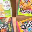 コスパも味もいい!小麦不使用なのにおいしく食べられる冷凍食品4選