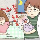 「ママなのに泣き声聞こえないの?」パパの何気ない言葉にショック!