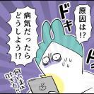 新生児、なにもかも心配すぎて…!【んぎぃちゃんカレンダー88】
