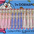 コストコの「大容量歯ブラシ」は本当に安い!?マニアが検証した結果…!
