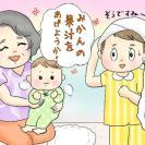 赤ちゃんが汗だく!「手足が冷たい」と厚着をさせる両親・義両親
