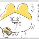 聞いてた話と違う!?食欲がおさまらない…! #キヨの妊娠記録26