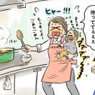 毎日バタバタ…!!ワーママの夕飯づくり時短テクニック
