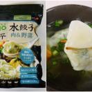 【コストコ】安くて極旨!コストコに行ったら買うべき冷凍食品はこれ!