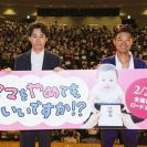 大泉洋さんも号泣!『ママをやめてもいいですか!?』が2月29日公開