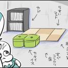思ってたんと違う…ベビーとキッズの差【んぎぃちゃんカレンダー136】