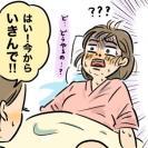 ひたすら黙って耐え、子宮口全開大 いざ分娩台へ!!【出産体験談】
