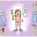 「だって不安すぎて…」妊娠中のやりすぎ?!エピソード3選【体験談】