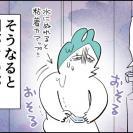 「傷が裂けるー!」産後の恐怖【んぎぃちゃんカレンダー139】
