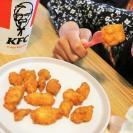 【ケンタ】これはすごい!食べやすい画期的な新しいチキンを徹底解説!