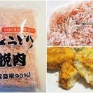 便利すぎて常連がリピ買い♡【コストコ】絶対買いの優秀すぎる食品って?