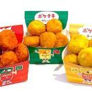 【ファミマ】忖度ナシCMが話題!おいしくなった人気商品を食べ比べ!