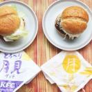 【ケンタ】数量限定♡新作の月見シリーズが超おいしい!実食レポ