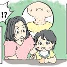 「どうして!?」生後9カ月、食べ慣れているはずの食材でアレルギーを発症…【体験談】
