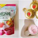 おいしすぎ!【コストコ】通が何度もリピ買いする超絶品デザートって?