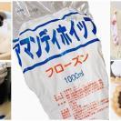 【業務スーパー】大人気!コスパ最強の大容量品!達人流の保存&活用ワザ
