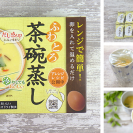 レンジだけで超おいしい【コストコ】1食50円の本格的ふわとろ商品は?