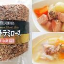 「なんておいしいの…」寒い季節にヘビロテ!常連がリピ買いする絶品食品