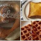 【カルディ】気分が上がる!注目の冷凍商品でオシャレ&おいしい朝食3選