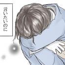 「お母さん、ごめんなさい」母が帰る日。伝えたい想いを声にだせなくて涙… #母と産後の私の話 4