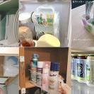 【ダイソー】めちゃくちゃ使えると話題!新たな収納アイテム「缶ストッカー」ユーザーが続出中
