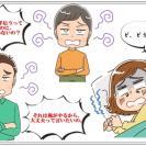 「何が気に食わないの?」出産後、退院した日に夫と義母が…!背筋が凍った体験談