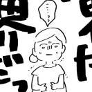 「妊娠してるのに…!」手を出した夫に怒り震えが止まらない #夫を捨てたい 14