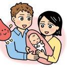 ママから赤ちゃんへのプレゼント! 妊娠中だからこそ知っておきたい!わが子の未来を守るさい帯血のこと