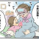 今何かあったら… 限界ギリギリ!2人目妊娠中のワンオペ育児【体験談】
