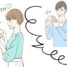 めちゃ便利!生理日をパートナーとシェアするメリット&おすすめツール