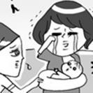 「赤ちゃんが母乳を飲んでくれない…!」深夜の授乳室で号泣したあの日
