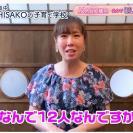 150万回再生!12人産んだ助産師HISAKOさんのYoutubeが「マジすごい!」の嵐