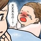 吸引分娩で頭の形がいびつに…!?その後頭の形はどう変化した?