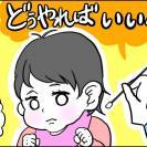 とっても小さい赤ちゃんの耳や鼻のケアってどうしたらいいの?【体験談】
