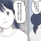 「今とても危険な状態です」娘の容態が急変!見守る母の切実な願いとは?  #娘と心疾患のお話 11